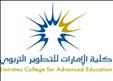 Emirates-College