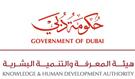 Knowledge-Human-Development-Authority
